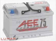 AEE BOOSTER 75Ah